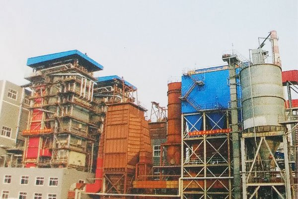 CFB 75t/h Industrial Coal Steam Boiler
