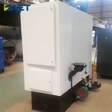 300kg wood pellet steam generator