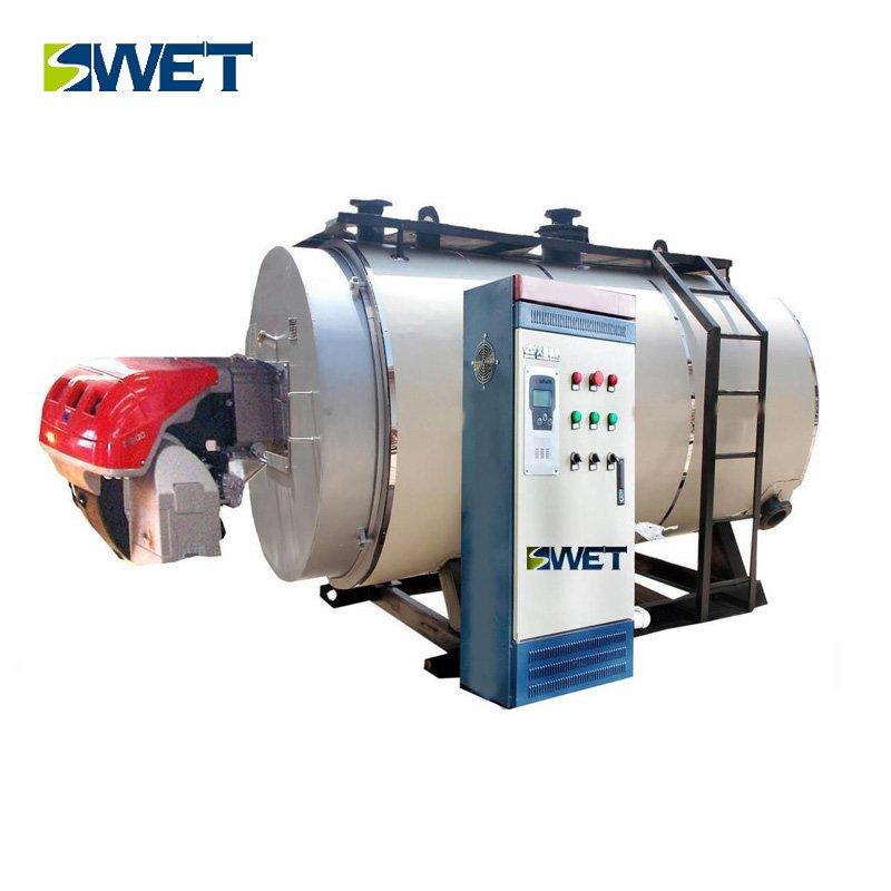 Industrial LPG Fired Steam Boiler