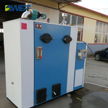 100kg oil gas steam generator / boiler